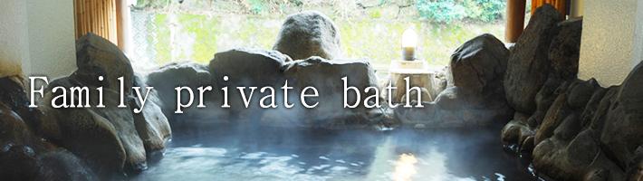 Family private bath